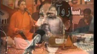 dil mein chhupa ke pyar ka - Kamran Sagoo