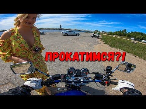КАК ПОНРАВИТЬСЯ ДЕВУШКЕ? КАТАЕМ Московских Красавиц с PilotZX6R