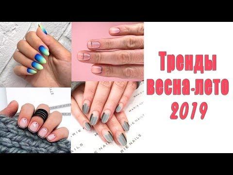 Маникюр геометрия 2019 модные тенденции фото