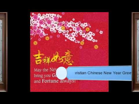 christian chinese new year greetings
