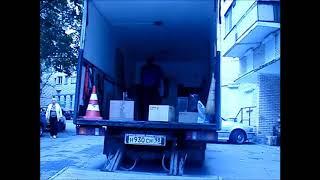 видео перевозка мебели с грузчиками недорого