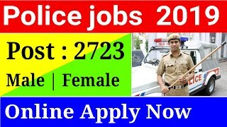 police job 2018 10th pass, police job 2019 wb, police job, police job vacancy