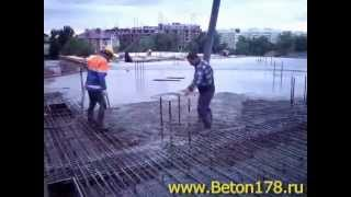 beton178.ru — заливка бетона - Бетонирование(http://beton178.ru/ - заливка бетона - бетонирование. Наша компания предлагает комплекс услуг по производству бетона..., 2012-04-11T07:10:36.000Z)