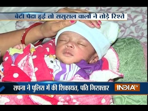 Jaipur: In-laws Reject 'Bahu' for Giving Birth to Girl in Jaipur