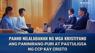 """Tagalog Christian Movie Extract 3 From """"Ang Pag-Uusap"""": Paano Nilalabanan ng mga Kristiyano ang Paninirang-puri at Pagtuligsa ng CCP kay Cristo"""