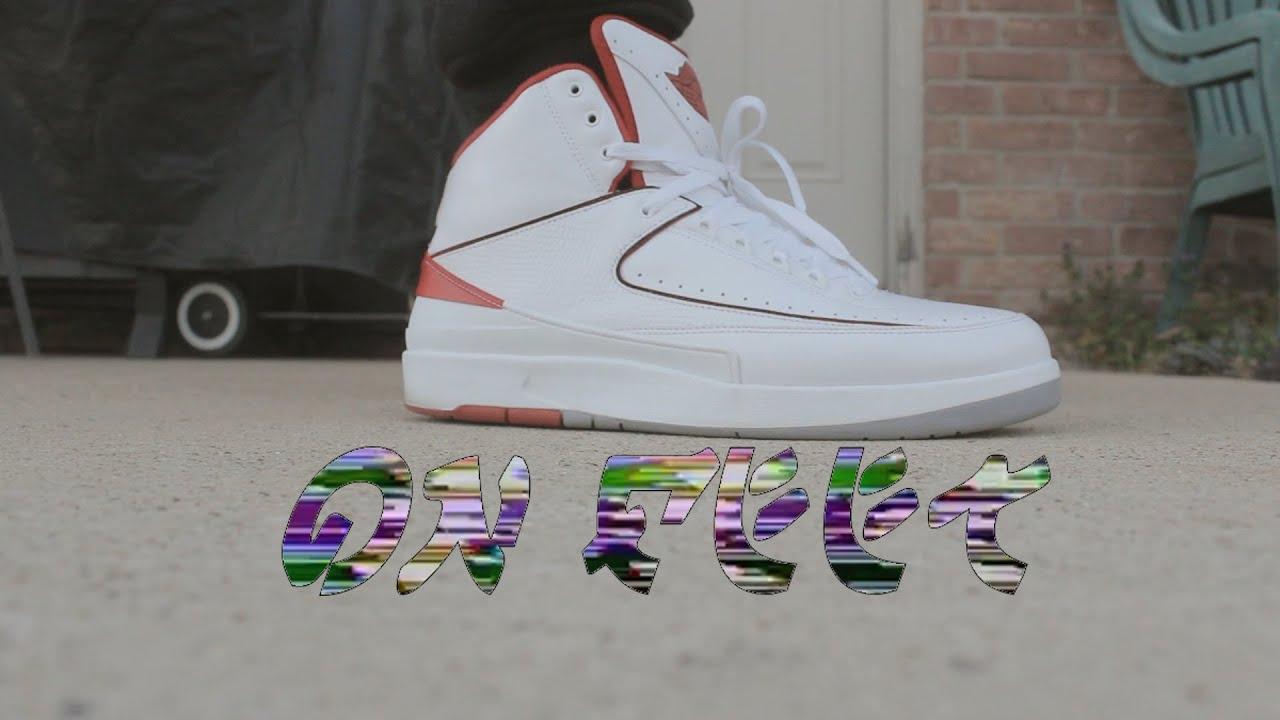 on sale e275c 90b1f Air Jordan 2 -