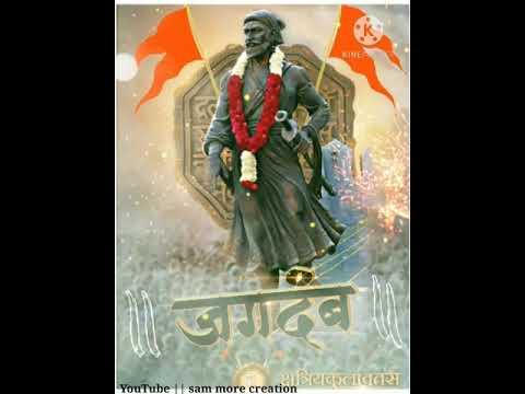 shivaji-maharaj-ringtone-|-shivaji-maharaj-status-|-chatrapati-shivaji-maharaj-status-|-shiv-jayanti