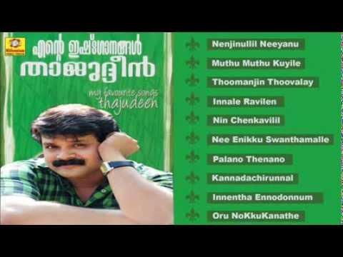 My Favourite Songs Thajudeen Vadakara | Malayalam Romantic Songs | Audio Jukebox