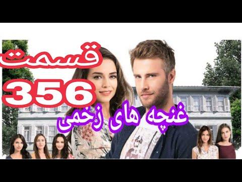 سریال عشق اجاره ای قسمت 87