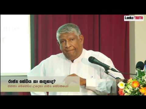 Former Auditor General Mr.Sarath Chandrasiri Mayadunne