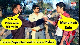 Fake Reporter with Fake Police Prank ft. The Hungama Films | Bhasad News