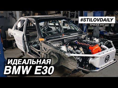 ТАЧКА СВАРЩИКА - BMW E30 1JZ. КРАСОТА В ДЕТАЛЯХ