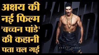 Akshay Kumar की नई फिल्म Bachchan Pandey (2020) क्या उनकी 12वीं South remake है?