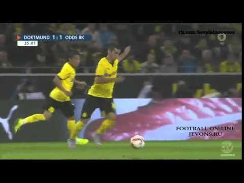 Боруссия Дортмунд (Германия) - Одд Гренланд (Норвегия) 1:1 Мхитарян