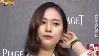 Piaget Possession快閃店開幕   Krystal鄭秀晶 thumbnail