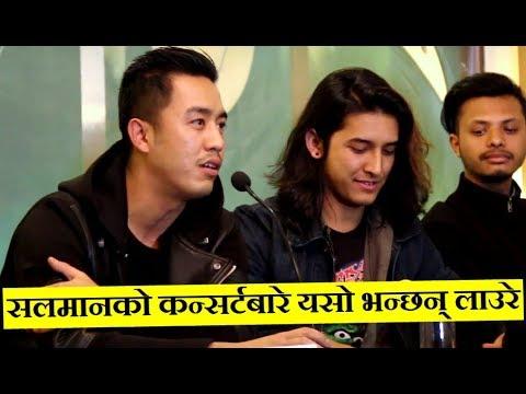 सलमानको नेपाल कन्सर्टबारे यसो भन्छन् लाउरे र स्वप्न सुमन| Laure, Swoopna Suman र Sanam Band एक साथ |