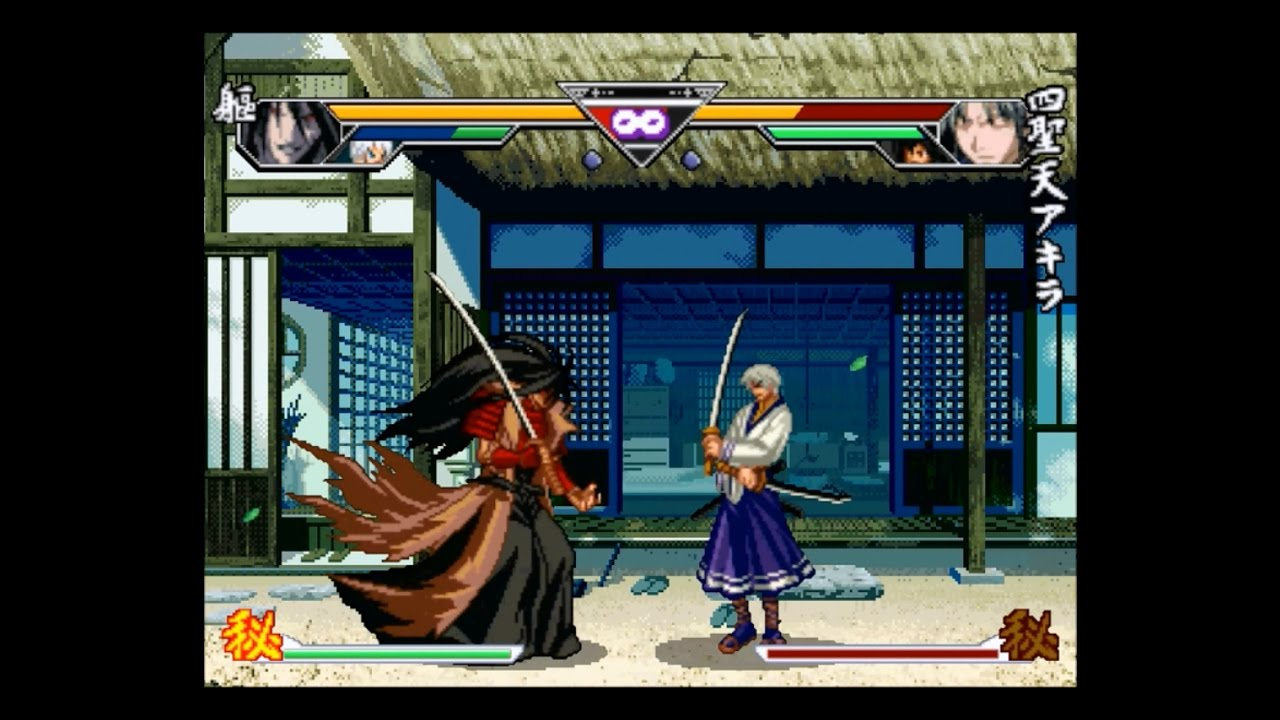 Samurai Deeper Kyo Ps1 Play As Mukuro