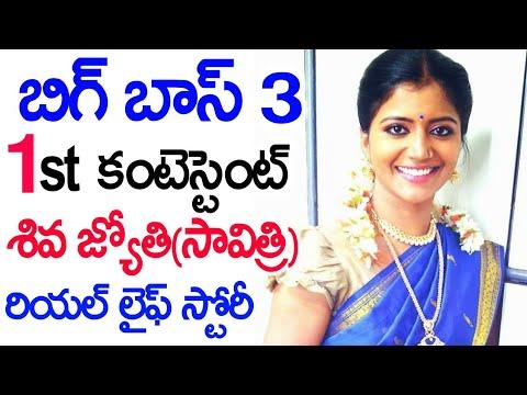 Actress Savitri Photo Exhibition in Vijayawada || AP || NTV by NTV