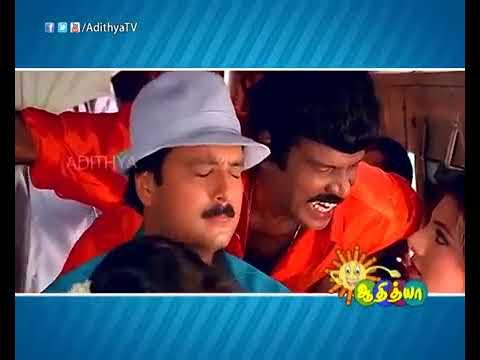 Goundamani Mashup Adithya