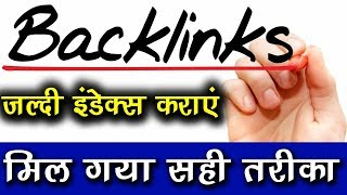 Ping Url Backlinks