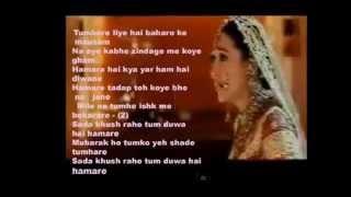 Mubrak ho tum ko( Haan Maine Bhi Pyaar Kiya ) Free karaoke with lyric by Hawwa -