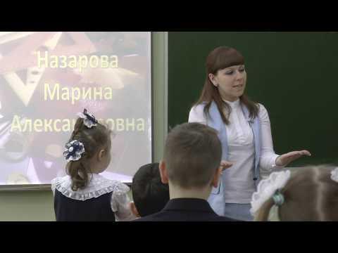 Математика 2 класса видео уроки ютуб