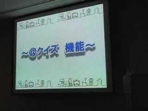 ニコニコ動画(RC2)記者会見動画その3 「ニコスクリプト」のデモ