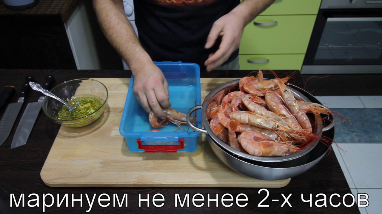 лангусты как приготовить вкусно