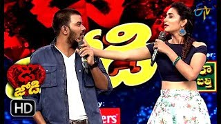 Intro | Dhee Jodi | 3rd October 2018 | ETV Telugu