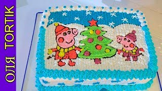 Кремовый торт СВИНКА ПЕППА Как украсить торт кремом /// Olya Tortik Домашний кондитер