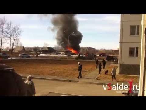 Пожар в Верхней Салде 31 марта 2015