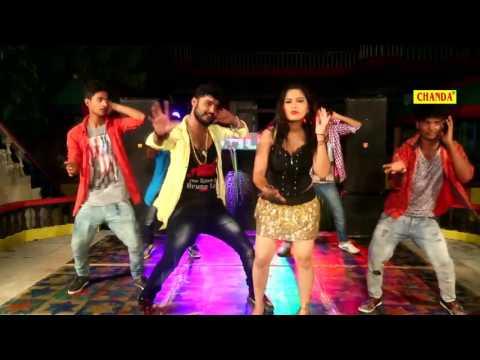 Samar Singh Ke Gana Baja Ke    Bhojpuri Hot Song