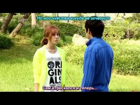 woohyun and hyomin dating website