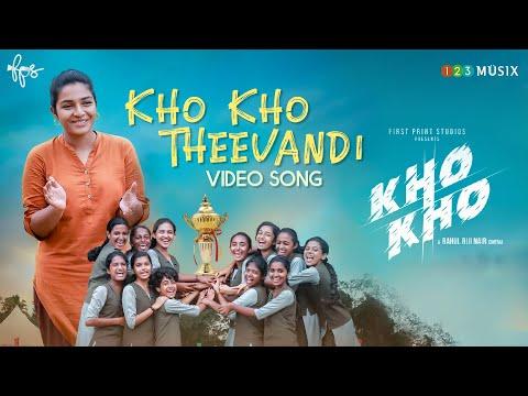 Kho Kho Theevandi Video Song | Sidhartha Pradeep | Rajisha Vijayan | Rahul Riji Nair | Kho Kho