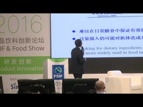 FBIF2016 Wei Chen  Heavy Metal Removal by Probiotics and Their Application in Dairy Products