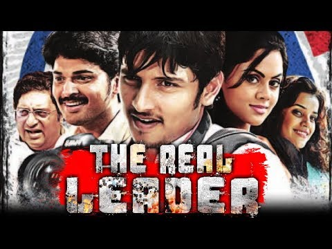The Real Leader (KO) 2018 Hindi Dubbed Full Movie | Jeeva, Ajmal Ameer, Karthika Nair