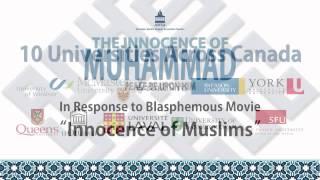 Innocence of Muhammad (sw) Promo