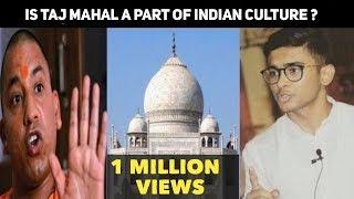 Video Is Taj Mahal a part of Indian culture ? - by Wali Rahmani download MP3, 3GP, MP4, WEBM, AVI, FLV Oktober 2017