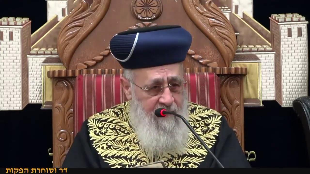 """מרן פוסה""""ד הראש""""ל רבנו יצחק יוסף שליט""""א - 'יום ירושלים זה לא עניין של השקפה', הניסים ב'יום ירושלים'."""