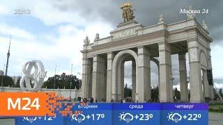 Праздник в честь 80-летия ВДНХ завершился грандиозным световым шоу - Москва 24