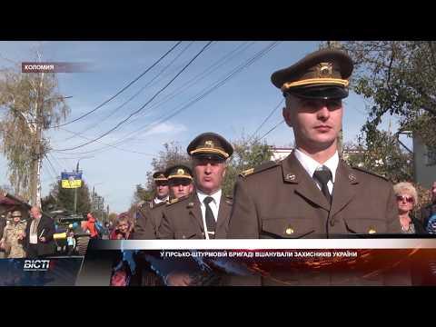 І живих, і полеглих захисників України урочисто вшанували в Коломиї