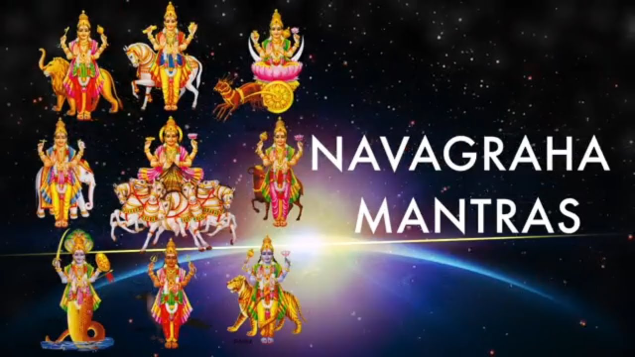 Navagraha Mantra | Most Powerful Mantra to pacify all Nine Planets