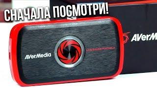 avermedia-live-gamer-portable