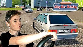 Батя подарил ОПЕРСКУЮ четырку - CITY CAR DRIVING на РУЛЕ!