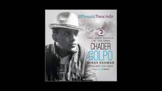 minar rahman new song chader golpo 2016 full video hd