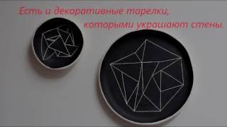 "Проект ""Математика вокруг нас"" 2 класс"