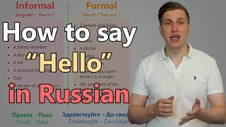How to sayHelloin Russian