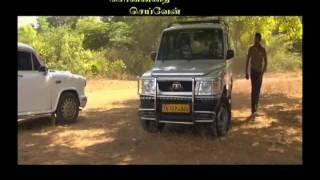Sonnathai Seyven - Tamil Movie Trailer