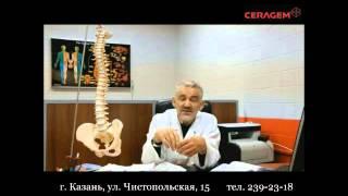 Врач невролог Калошин об аппаратах Серагем 3