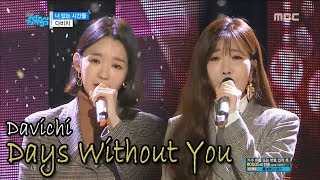 [Comeback Stage] DAVICHI - Days Without You,  다비치 - 너 없는 시간들 Show Music core 20180127 - Stafaband